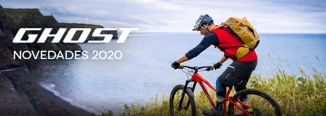 foto de Componentes MTB, Carretera, BMX... Bikeshop, tu tienda de bicicletas