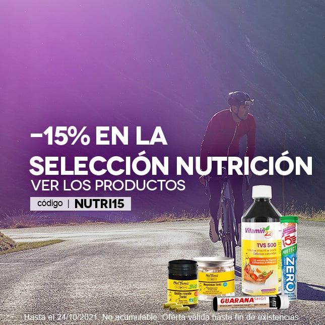 15%Nutrition slide-HP-ACC promo