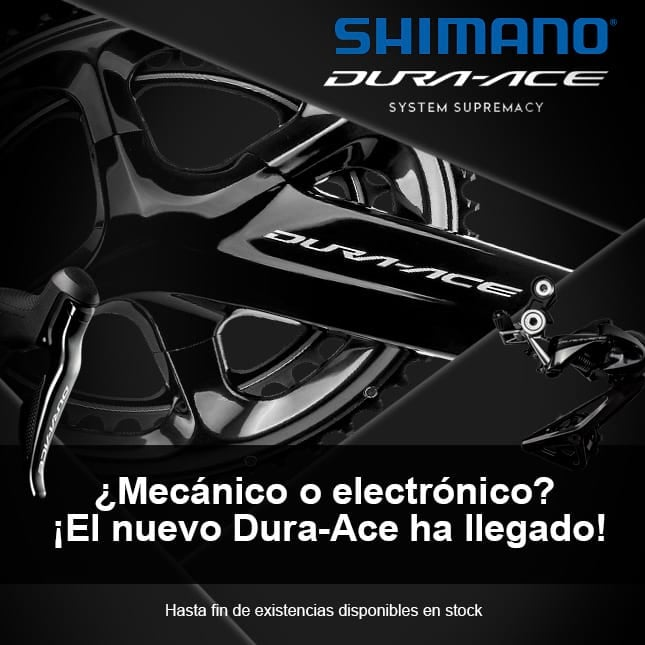 SHIMANO DuraAce new