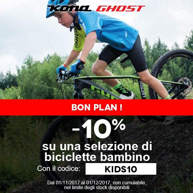 Selec enfant vélos