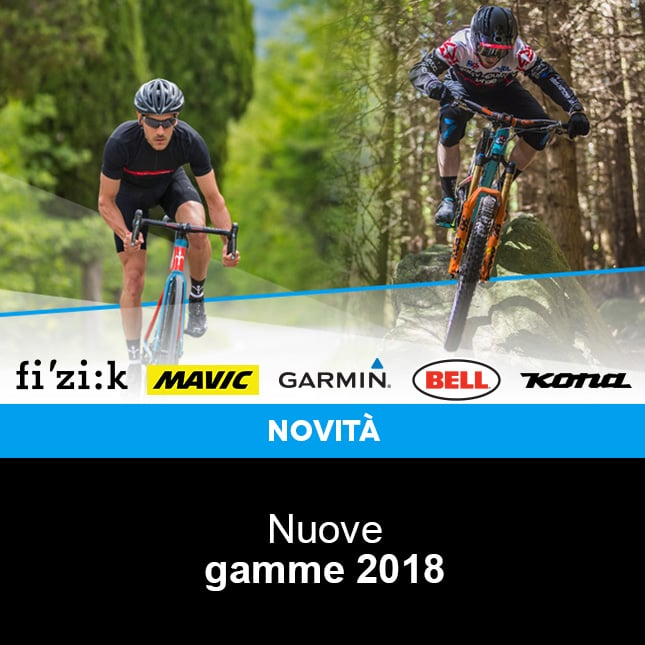 Gamme 2018