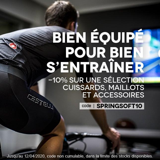 EQT - Pour Home Trainer