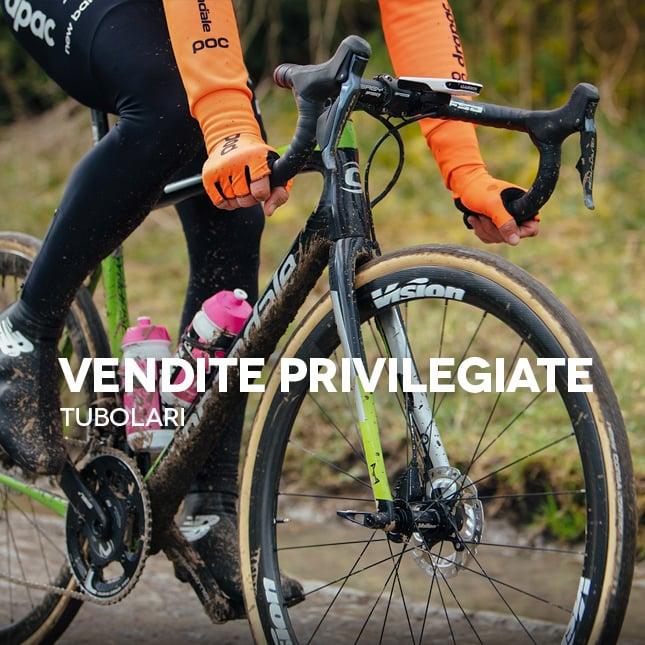 RTE - Vente Privée Boyaux